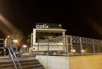 אוטו אוכל של COFIX, גודל בינוני 2-3 מפעילים