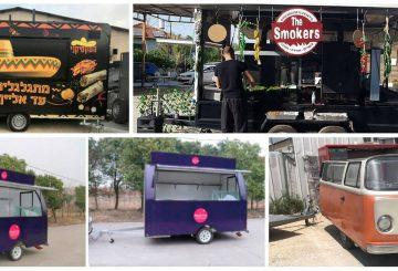 פוד טראקס ורכבי מזון ניידים שנוצרו בסדנת פז פוד טראקס